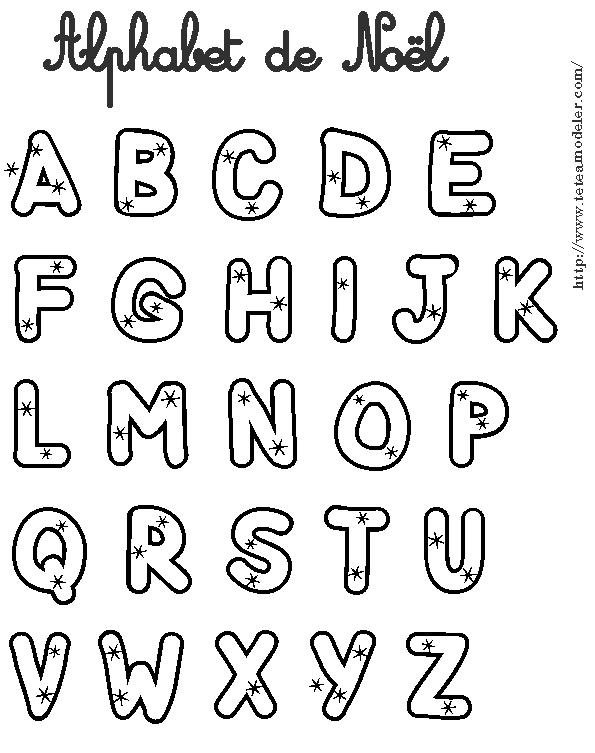 Coloriage lettre alphabet arabe - Alphabet arabe a imprimer ...