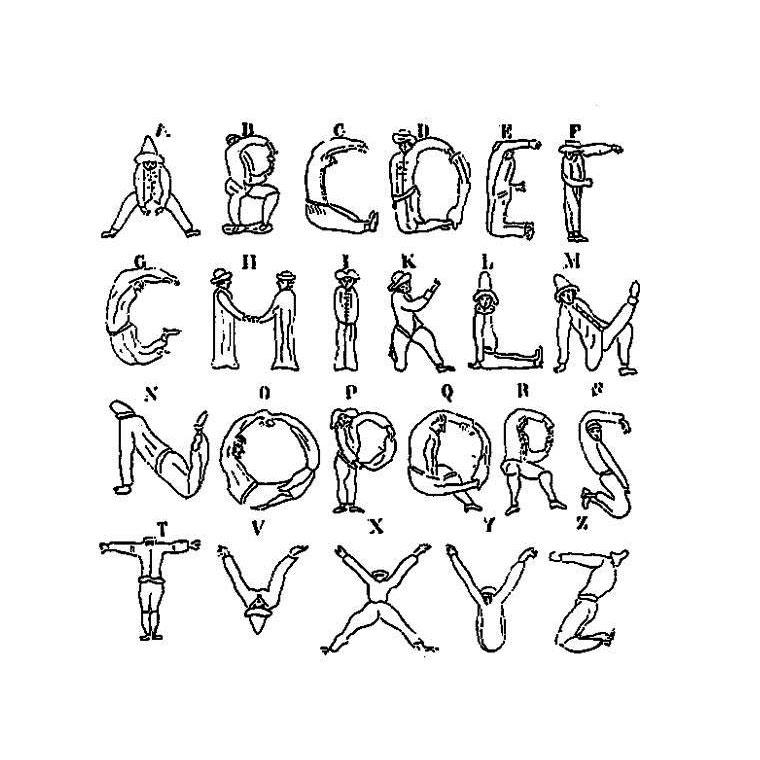 Dessin colorier lettre alphabet arabe - Coloriage alphabet animaux ...