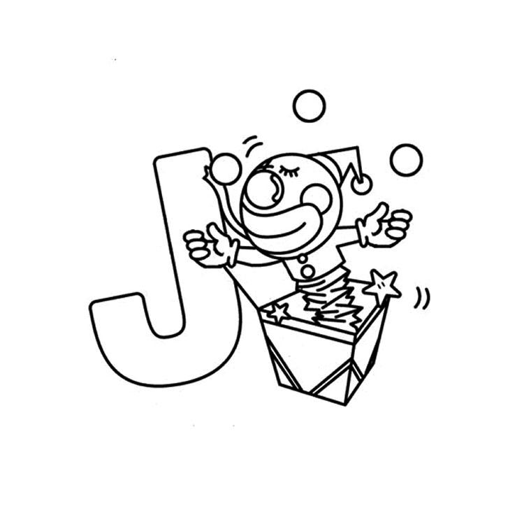 coloriage à dessiner alphabet arabe en ligne