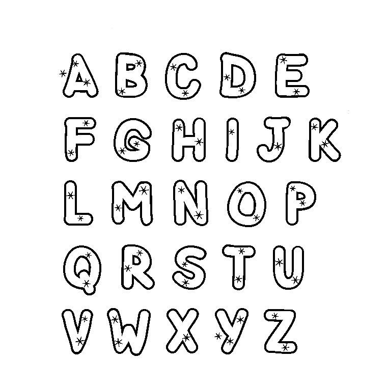 coloriage à dessiner alphabet chinois