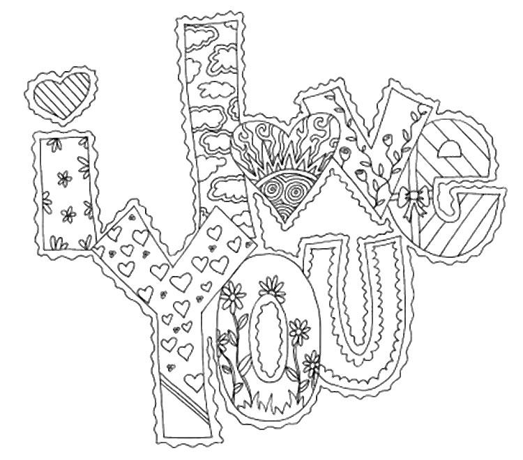 coloriage � dessiner amoureux imprimer