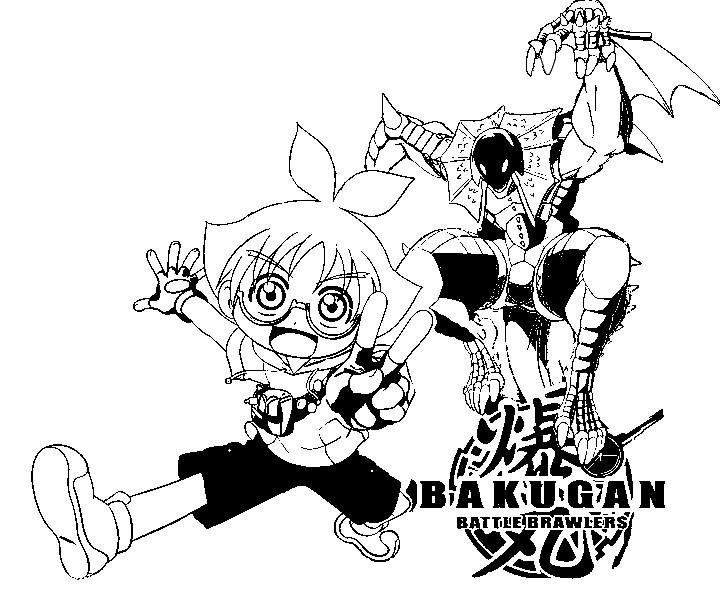 dessin bakugan en boule