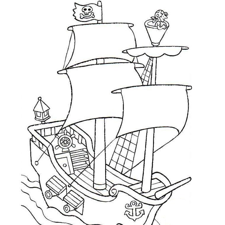 99 dessins de coloriage bateau de course imprimer - Coloriage bateau de pirate ...