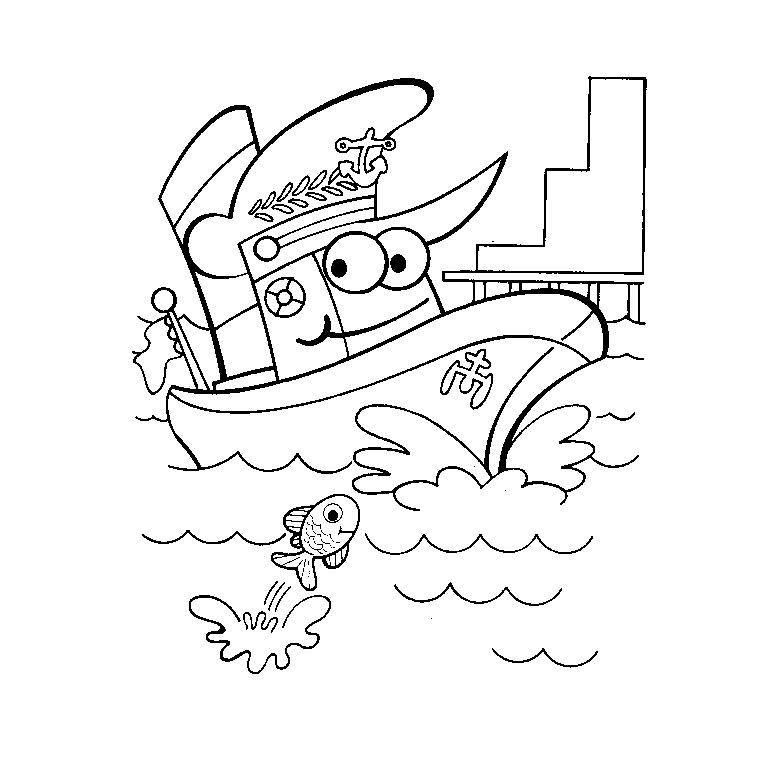 coloriage à dessiner bateau pirate gratuit