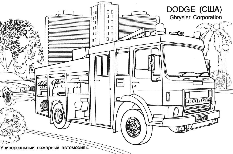 coloriage � dessiner camion pompier gratuit