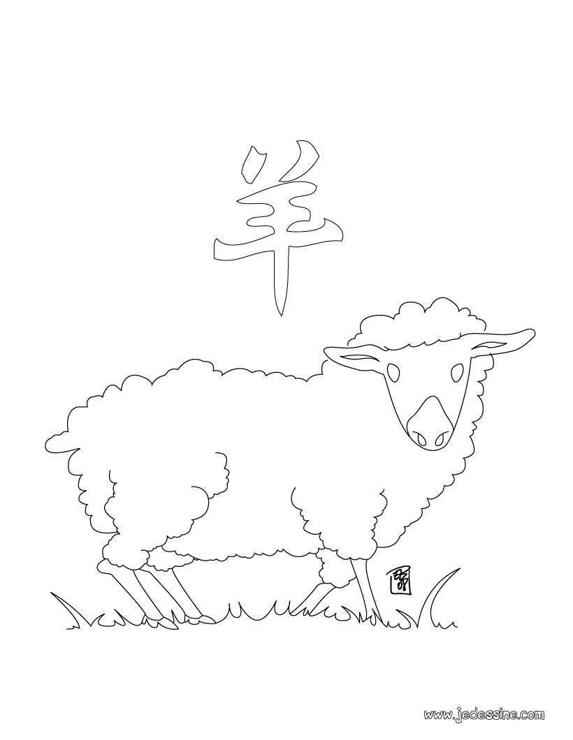 coloriage la chèvre et les biquets