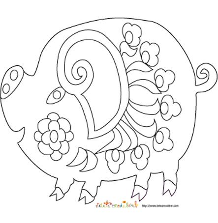 Coloriage Cochon Colorier.Dessin A Colorier Cochon Imprimer