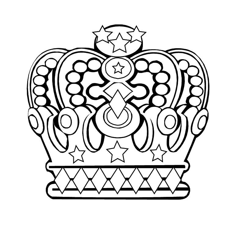 Coloriage couronne galette des rois - Dessin couronne princesse ...