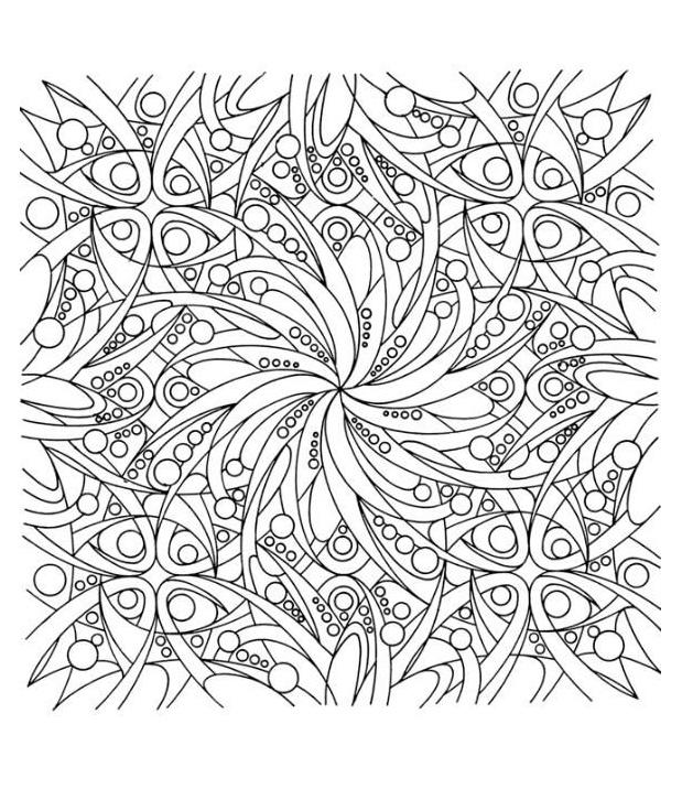 coloriage à dessiner difficile mandala