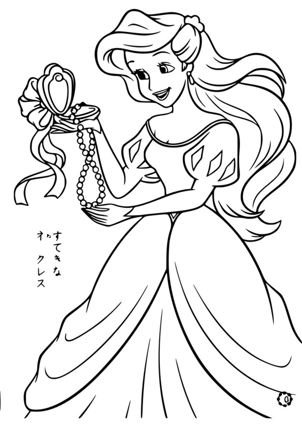 coloriage disney a telecharger