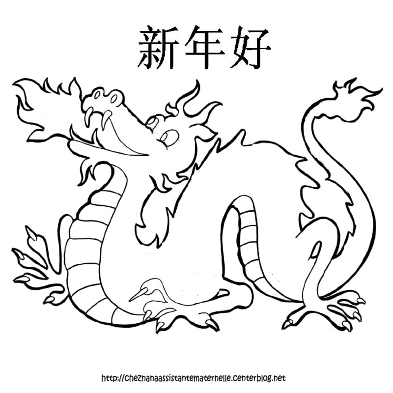 19 dessins de coloriage dragon chinois imprimer - Coloriage chine ...
