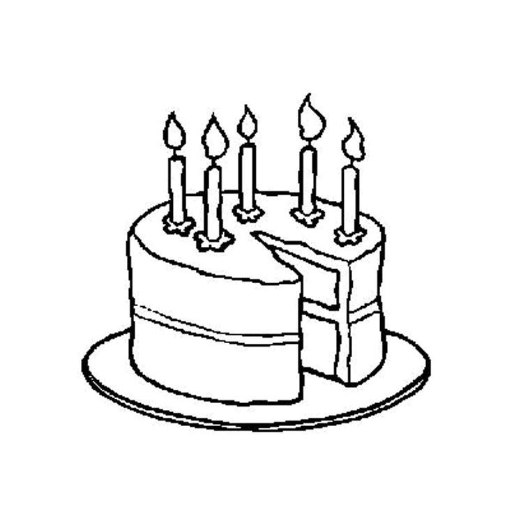 Jeux dessin gateaux gratuit - Gateaux anniversaire dessin ...