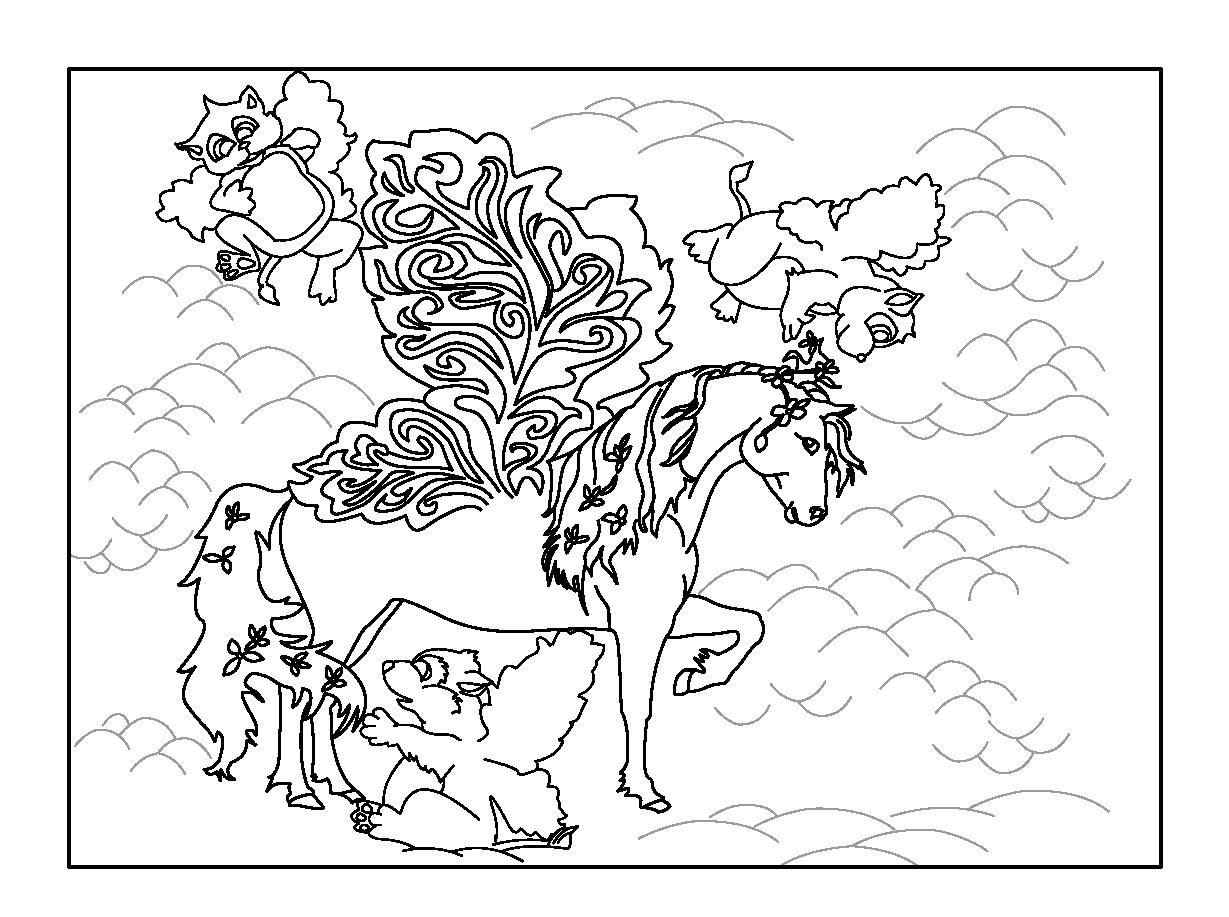 13 dessins de coloriage gratuit dinofroz imprimer - Dessin bella sara ...