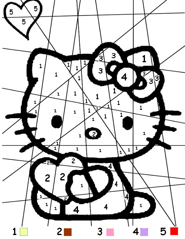 12 dessins de coloriage hello kitty l 39 cole imprimer - Coloriage hello kitty a colorier ...