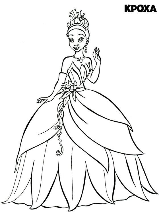 117 dessins de coloriage la princesse et la grenouille - Prince et princesse dessin ...