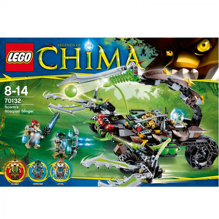 Coloriage Lego Chima Feu Et Glace Haut Coloriage Hd Images