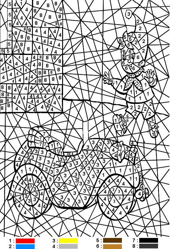 dessin magique difficile � imprimer