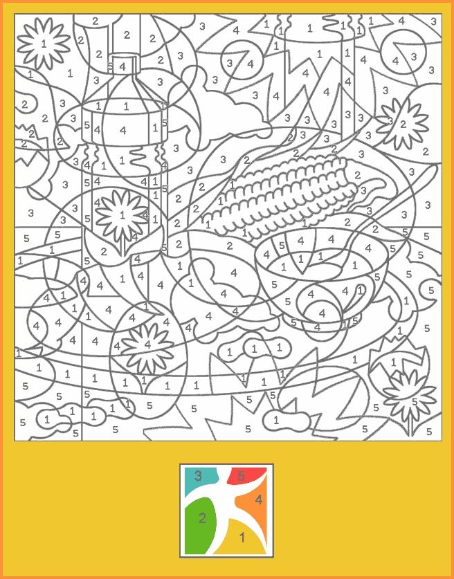 dessin à colorier magique difficile à imprimer gratuit