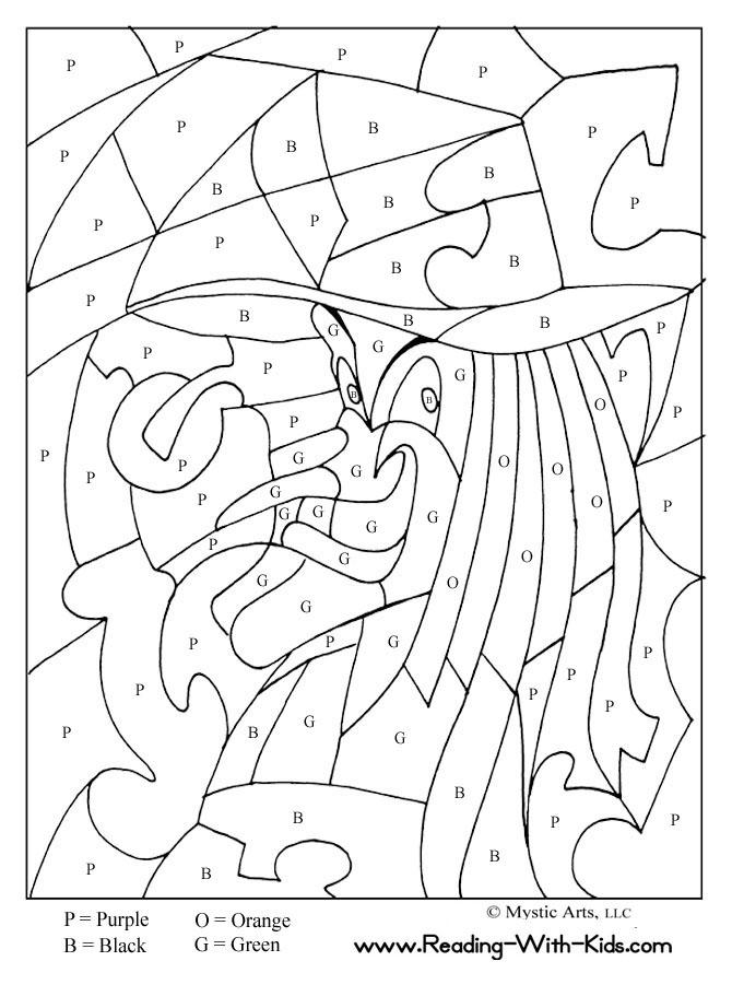 dessin magique cp lettre o