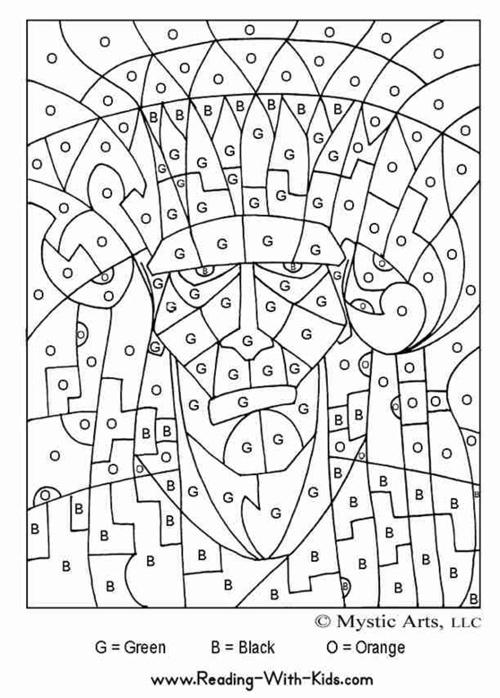 Coloriage Magique Alphabet Majuscule.Coloriage A Dessiner Magique Lettre Arabe