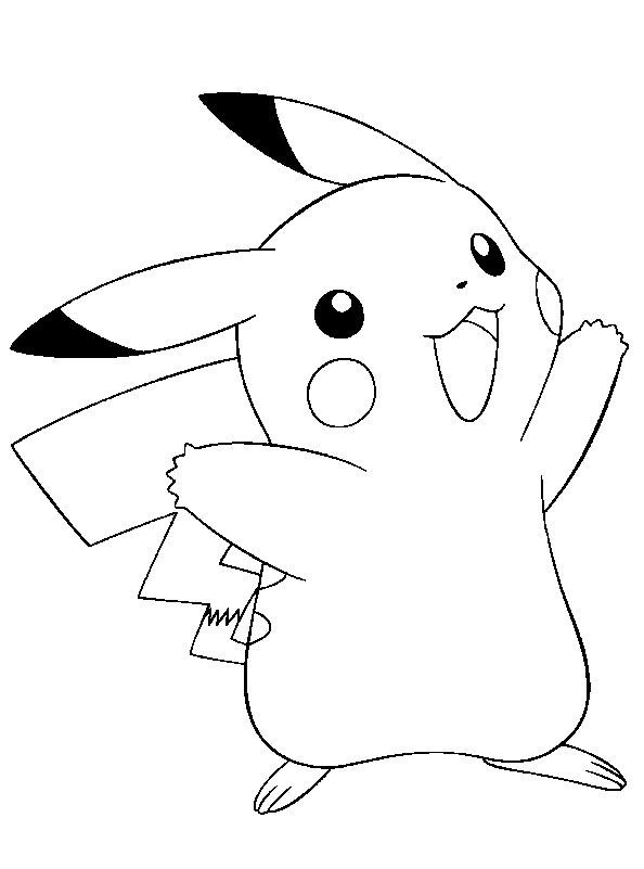 coloriage à dessiner magique pokémon imprimer