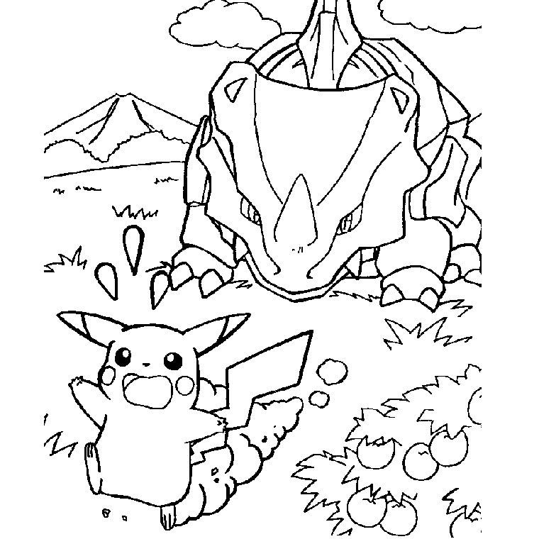 Dessin Magique Pokemon Cm1