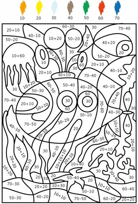 dessin magique soustraction cm1