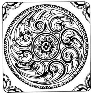 Coloriage Mandala Attrape Reve