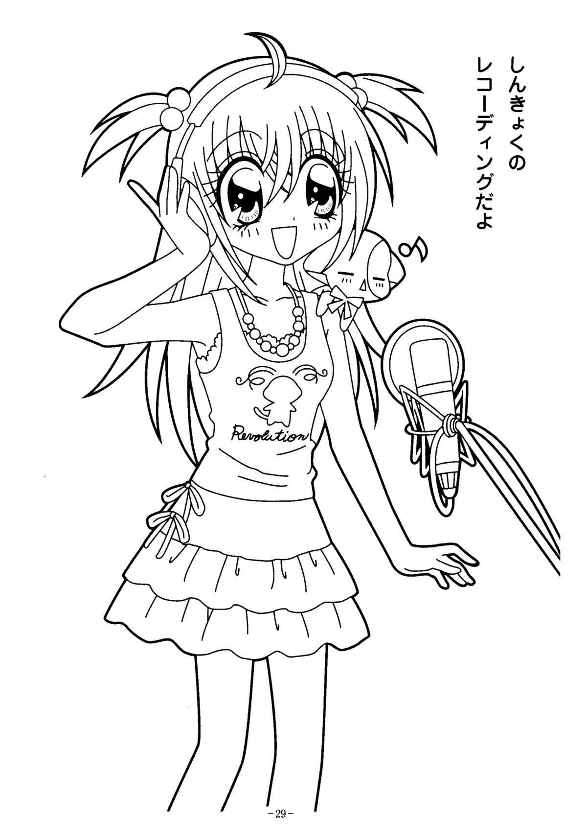 Unique Dessin A Colorier Manga Fille