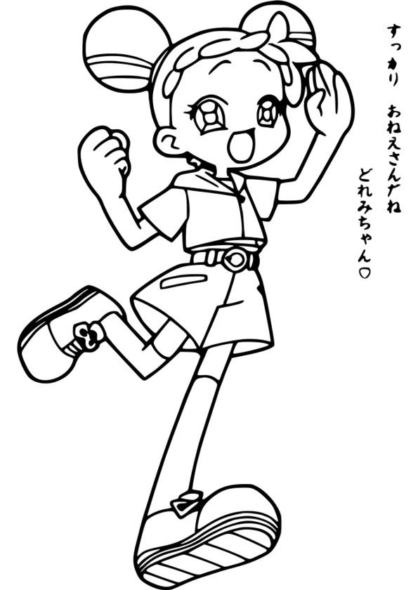 coloriage sur ordinateur manga