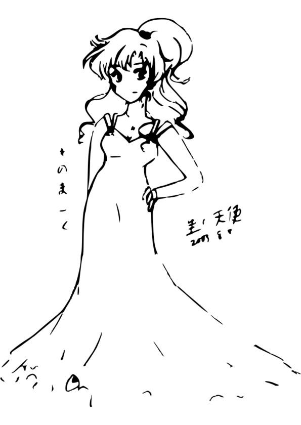 coloriage mandala manga