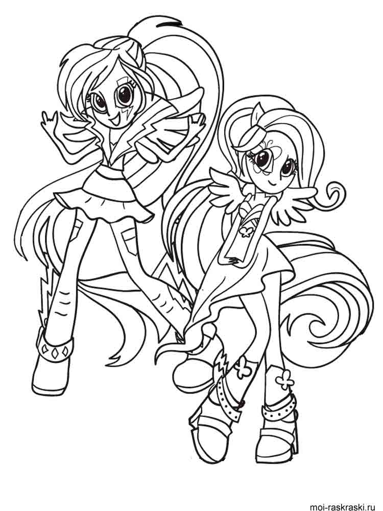 Little Pony Humaine Colorier Dessin Imprimer Sketch Coloring Page