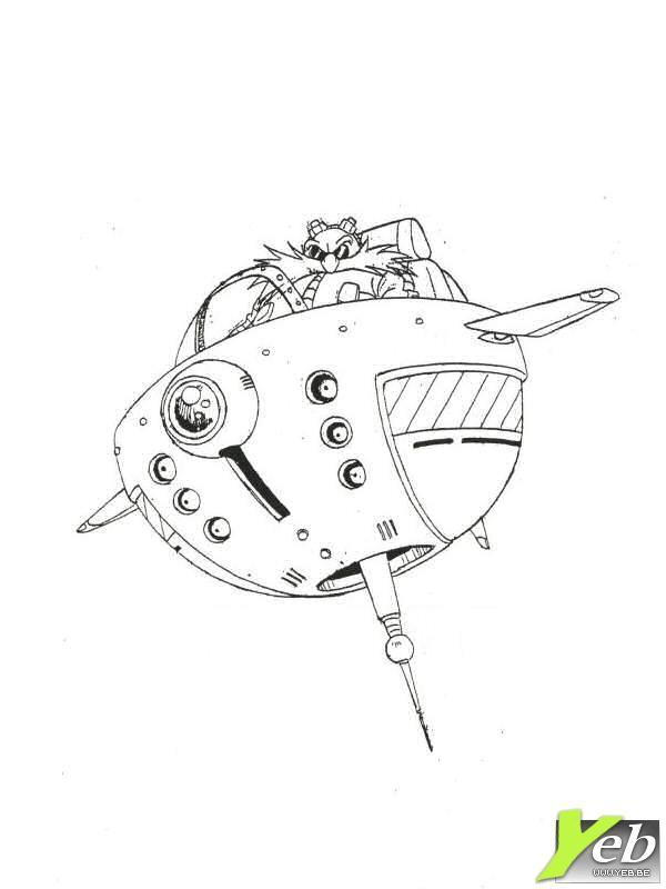 dessin de navette spatiale