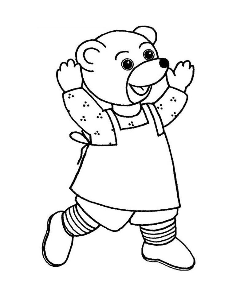 4 dessins de coloriage petit ours brun imprimer imprimer - Coloriage de ours ...