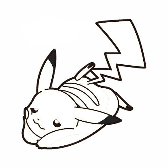 dessin pikachu imprimer gratuit