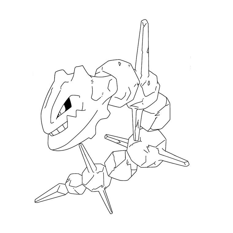 dessin pokemon ex mega