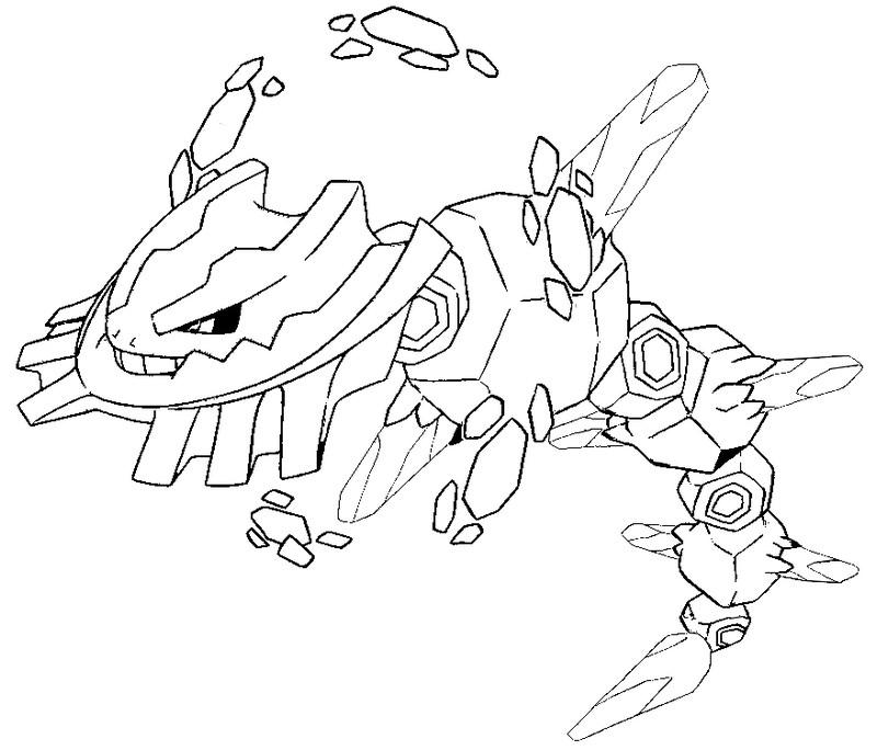 17 dessins de coloriage pokemon steelix imprimer - Mega jungko ex ...