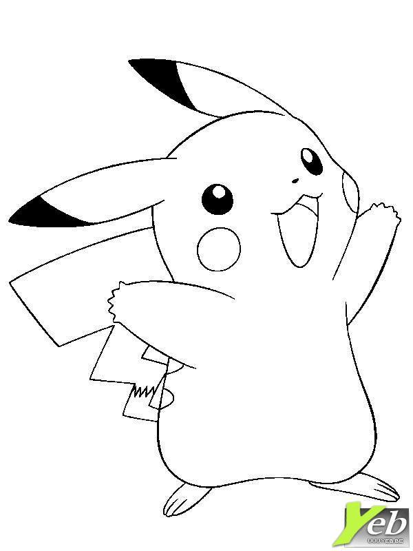coloriage pokemon brutapode
