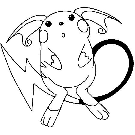 coloriage pokemon jeux