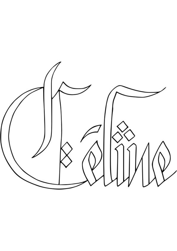 dessin prenom en tag