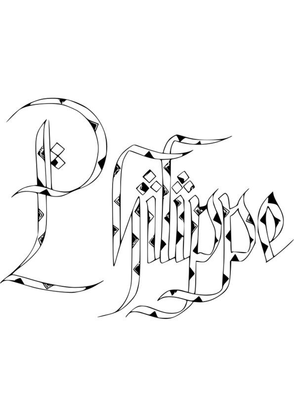 dessin de prenom a personnaliser