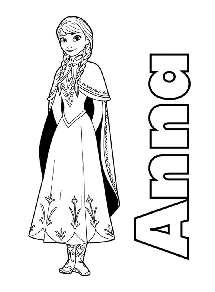 Coloriage de princesse anna - Coloriage anna et elsa ...