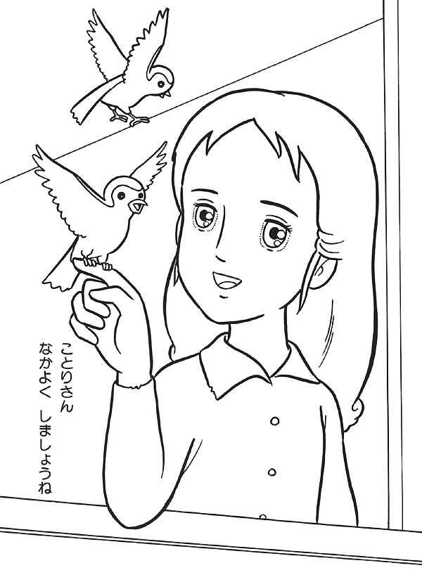 coloriage à dessiner princesse sarah a imprimer gratuit
