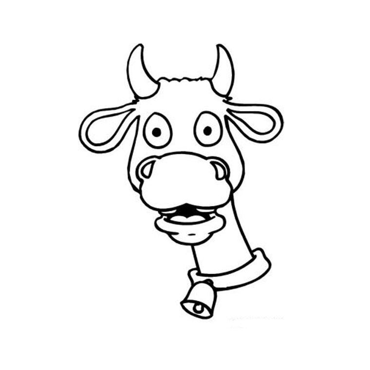 coloriage à imprimer vache