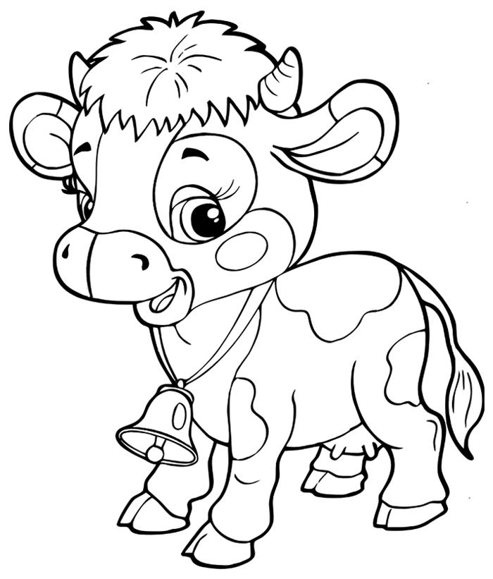 Souvent dessin vache veau taureau FE62