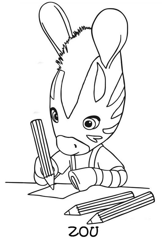 dessin à colorier tete de zebre