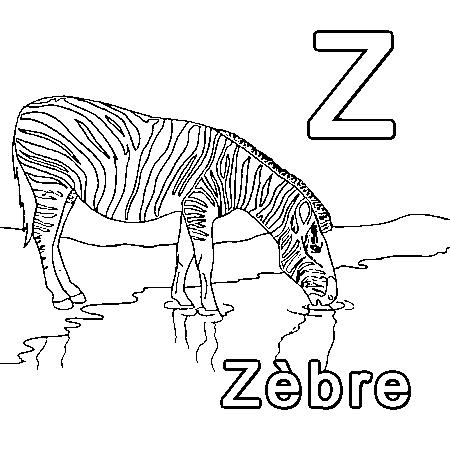 dessin masque de zebre
