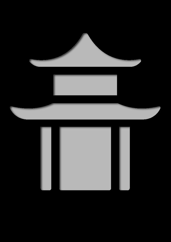 Pochoir Japonais Porte