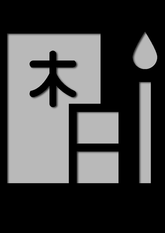 Pochoir Japonais Kanji