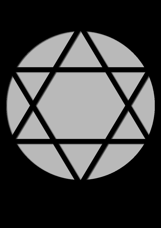 Pochoir Religion Judaïsme